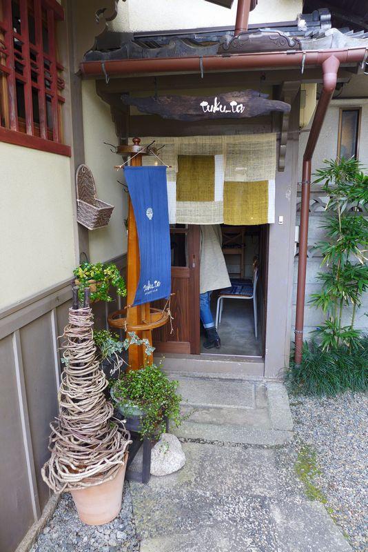「tuku-ta」さん 「比叡三九良」さん (滋賀県大津市)_d0108737_1291344.jpg