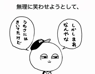 f0105741_1655168.jpg