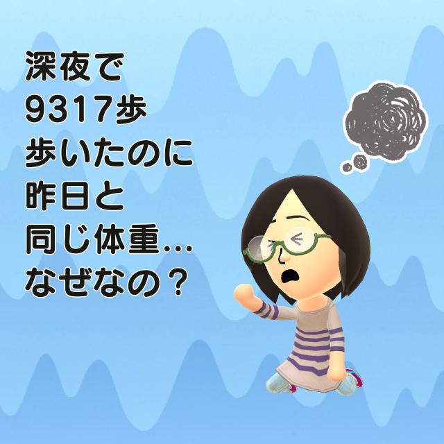 f0183846_10410188.jpg