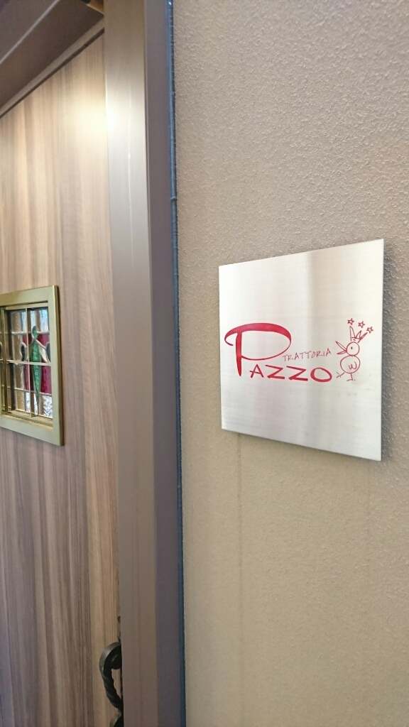 pazzo移転オープン致しました❗_f0187266_14282193.jpg