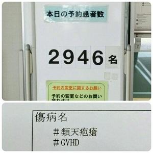 b0128589_20233124.jpg