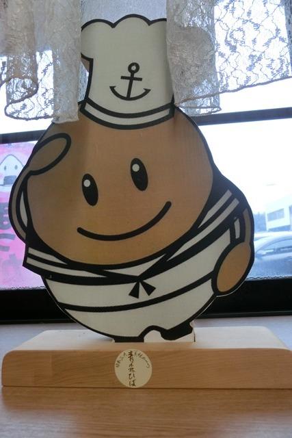 下北半島大畑町渡辺水産の裂きイカは最高!!、むつドライブインで美味しいコロッケを頂きました「大湊海軍コロッケ」_d0181492_22200816.jpg