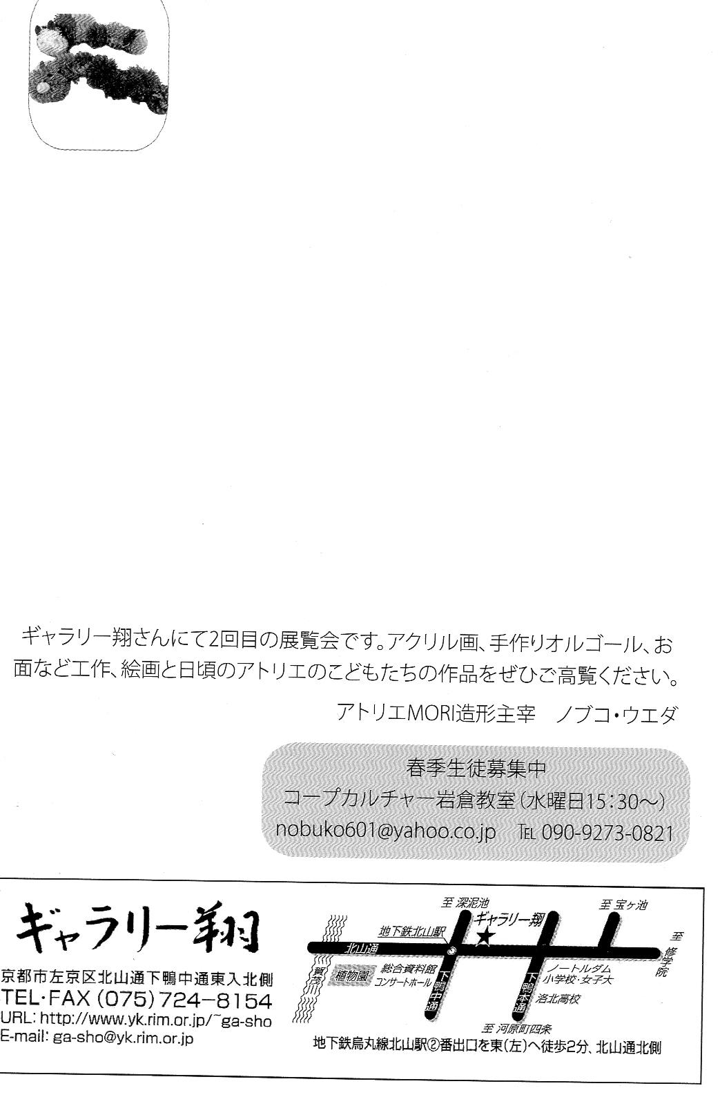 c0100195_10383720.jpg