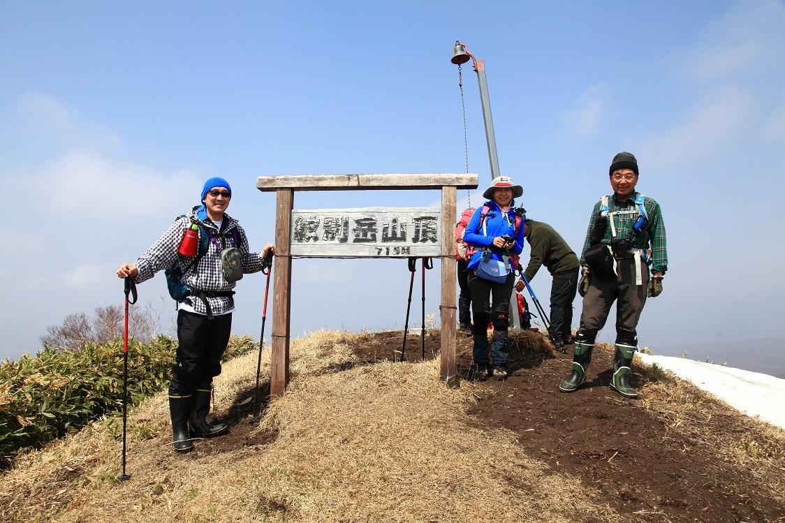 伊達紋別岳、2017.4.16-同行者からの写真-_f0138096_19513662.jpg