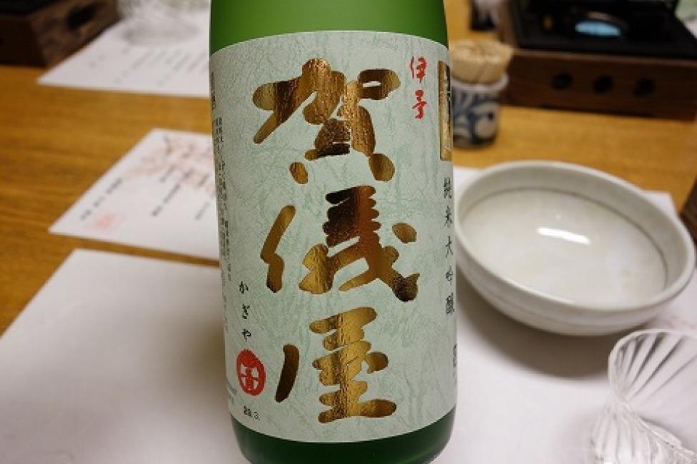 寿司善(新居浜市)_a0152501_11125025.jpg