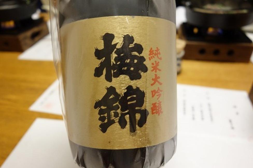 寿司善(新居浜市)_a0152501_11125662.jpg