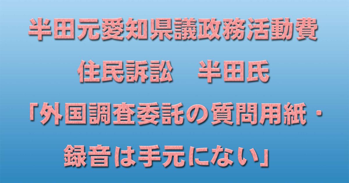 d0011701_22033698.jpg