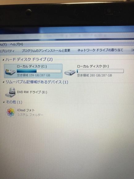 4月21日(金)TOMMY  BASE ともみブログ☆ランクル ハマー_b0127002_23535990.jpg
