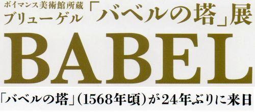b0044404_1192630.jpg