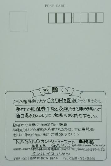 f0255704_18595465.jpg