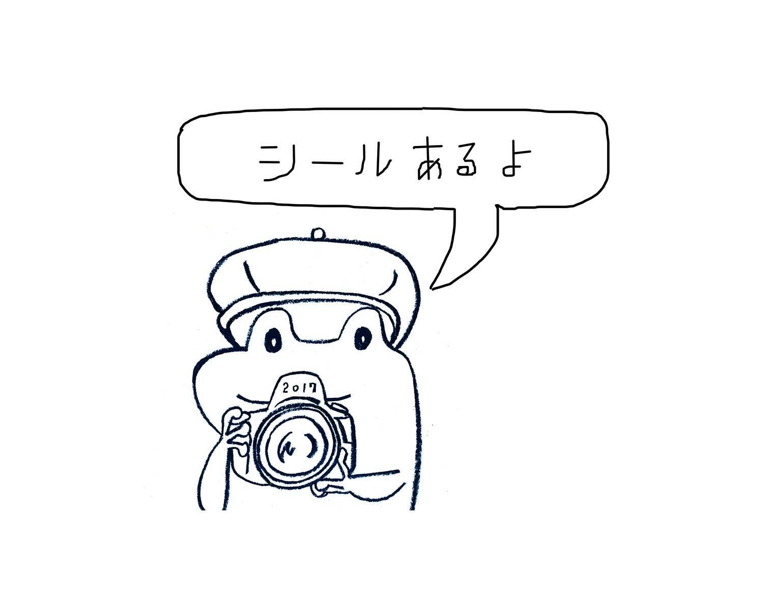 a0048227_10595795.jpg