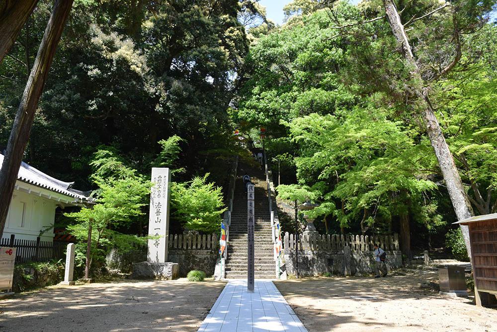 太平記を歩く。 その59 「法華山一乗寺」 兵庫県加西市_e0158128_16592931.jpg