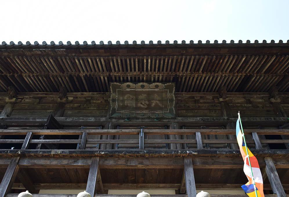 太平記を歩く。 その59 「法華山一乗寺」 兵庫県加西市_e0158128_17073194.jpg
