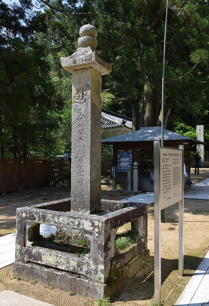 太平記を歩く。 その59 「法華山一乗寺」 兵庫県加西市_e0158128_17171071.jpg