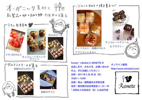 d0329740_7503414.jpg