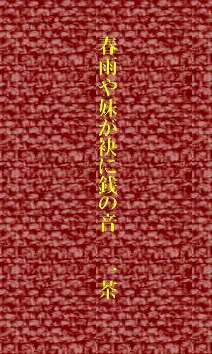 f0117041_15472650.jpg