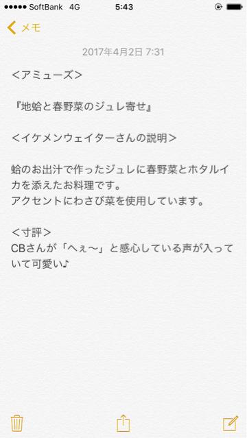 b0136045_06174113.jpg