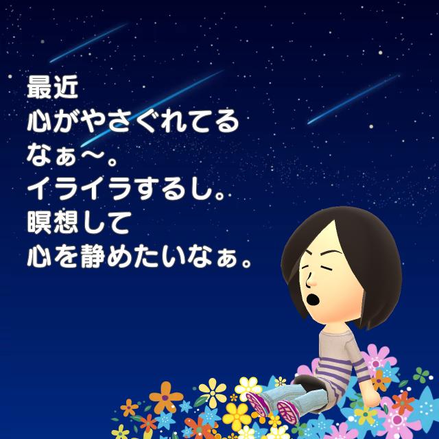 f0183846_21073674.jpg