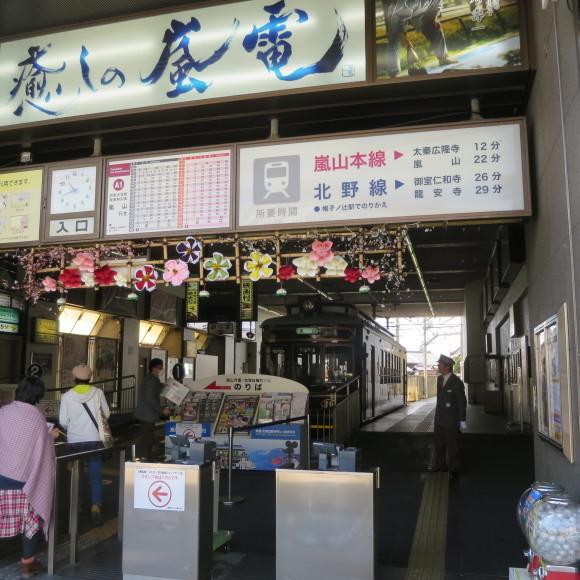 京都一人旅~上がる門には病来る~_c0001670_20411710.jpg