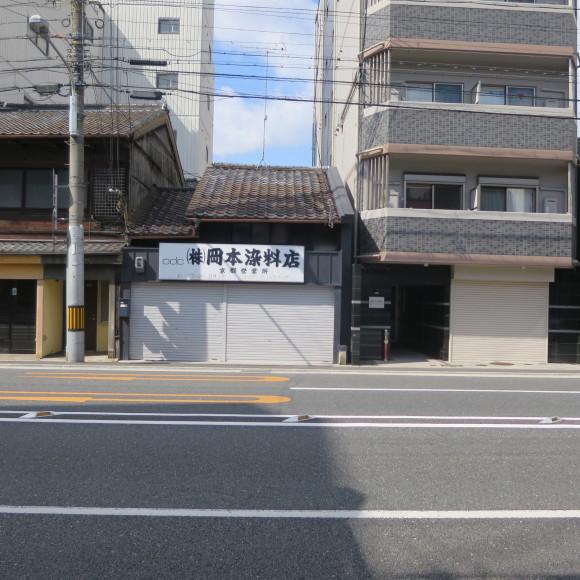京都一人旅~上がる門には病来る~_c0001670_20422566.jpg