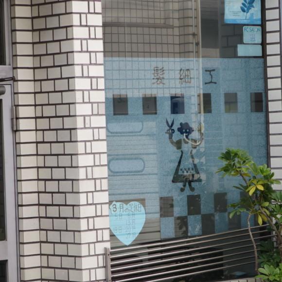 京都一人旅~上がる門には病来る~_c0001670_20442015.jpg