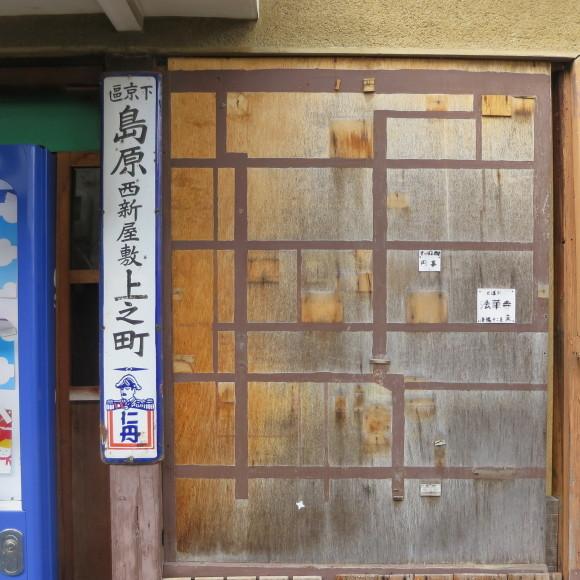 京都一人旅~上がる門には病来る~_c0001670_20451008.jpg