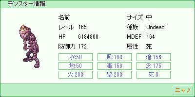 d0330183_2162081.jpg