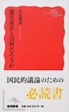 b0072887_1949084.jpg