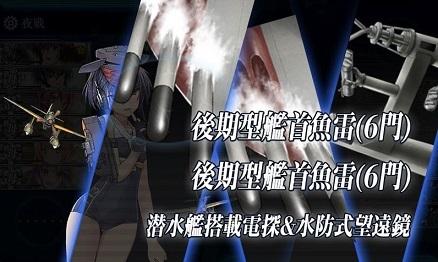 f0198787_22002723.jpg