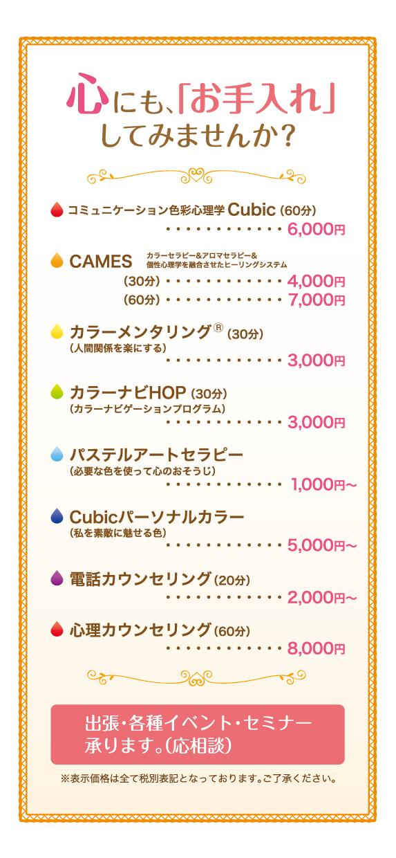 menu_c0165891_10403996.jpg