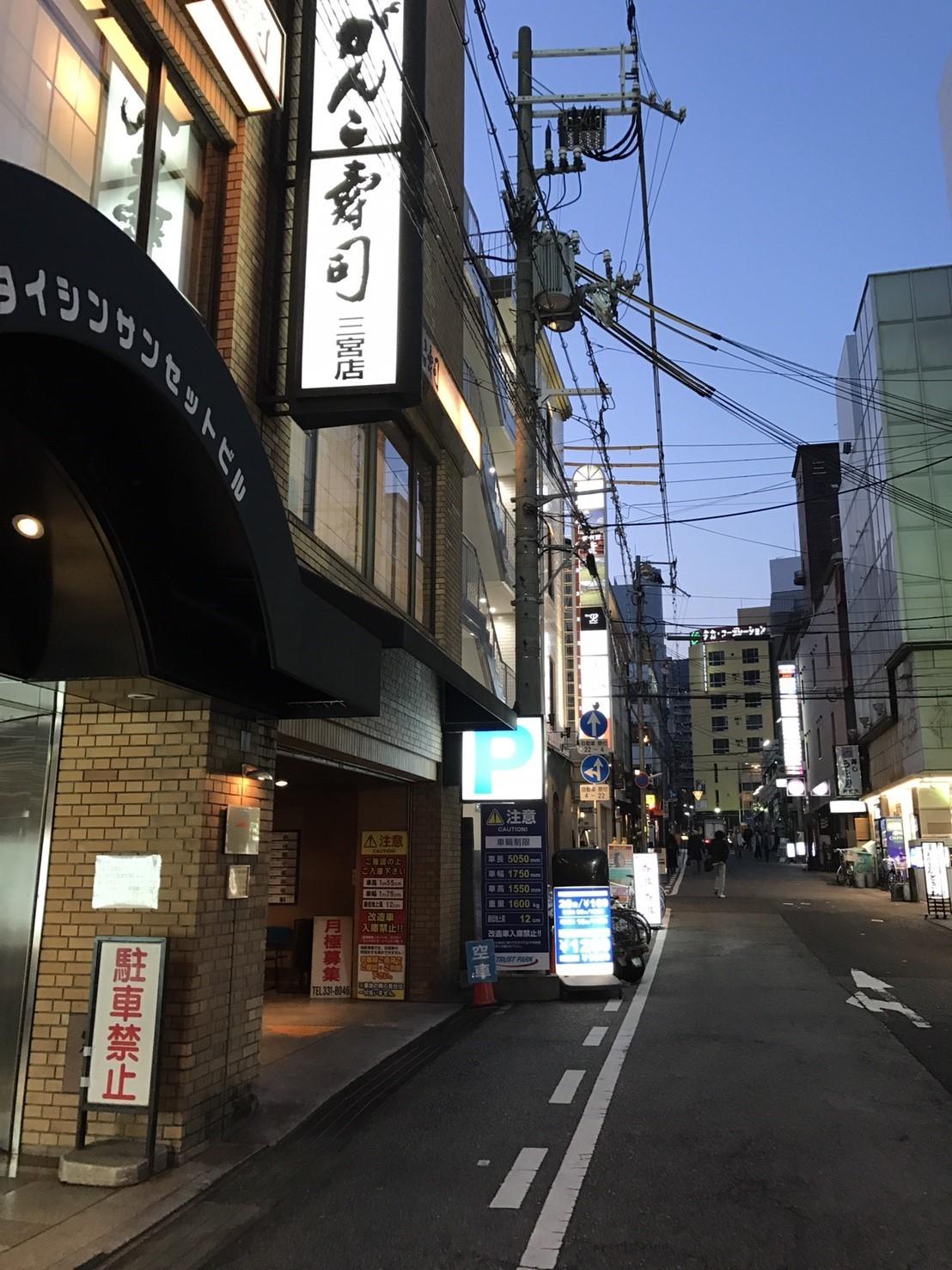 神戸・いきなりステーキ・串焼焼鳥TORIDORI 神戸三宮_e0115904_16024868.jpg