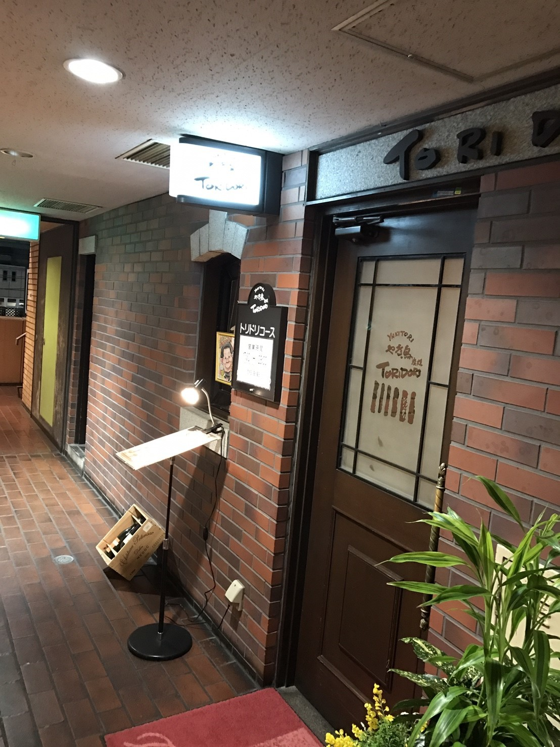 神戸・いきなりステーキ・串焼焼鳥TORIDORI 神戸三宮_e0115904_16152010.jpg