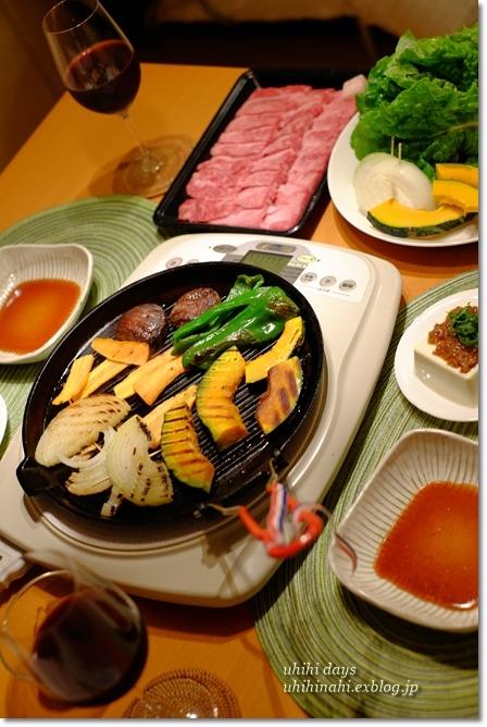 山形牛焼肉でお祝い晩御飯_f0179404_22365927.jpg