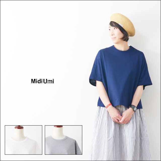 MidiUmi [ミディウミ] crew neck side line T [1-712265] LADY\'S_f0051306_21192141.jpg