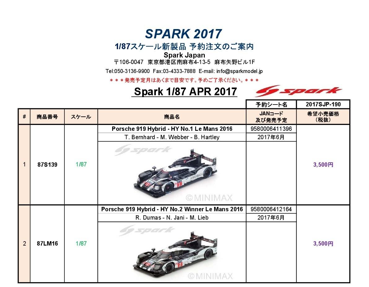 ミニカー新製品情報・予約開始(Spark)_f0372507_2075387.jpg