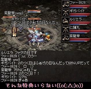 f0072010_20220173.jpg