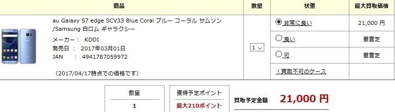 d0262326_05103745.jpg