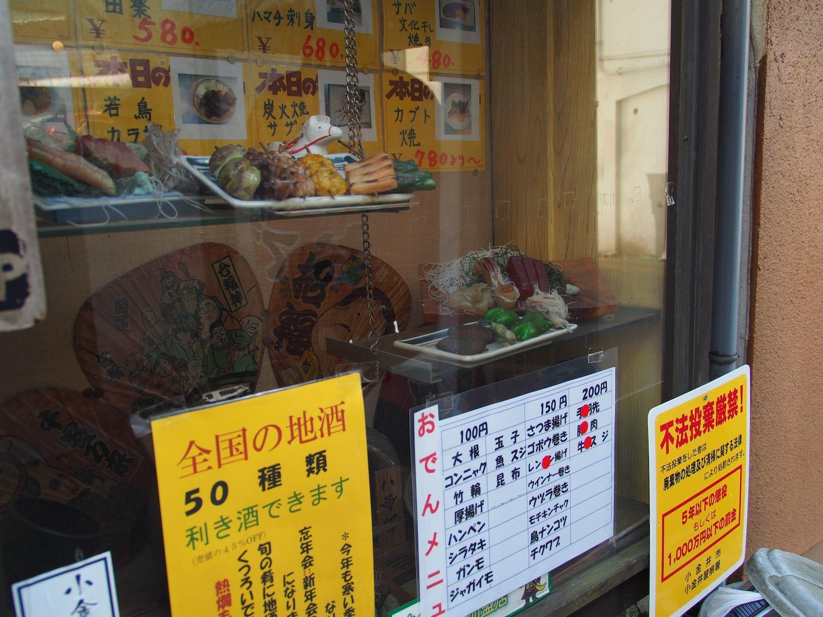 武蔵小金井駅周辺3_b0360240_23574088.jpg