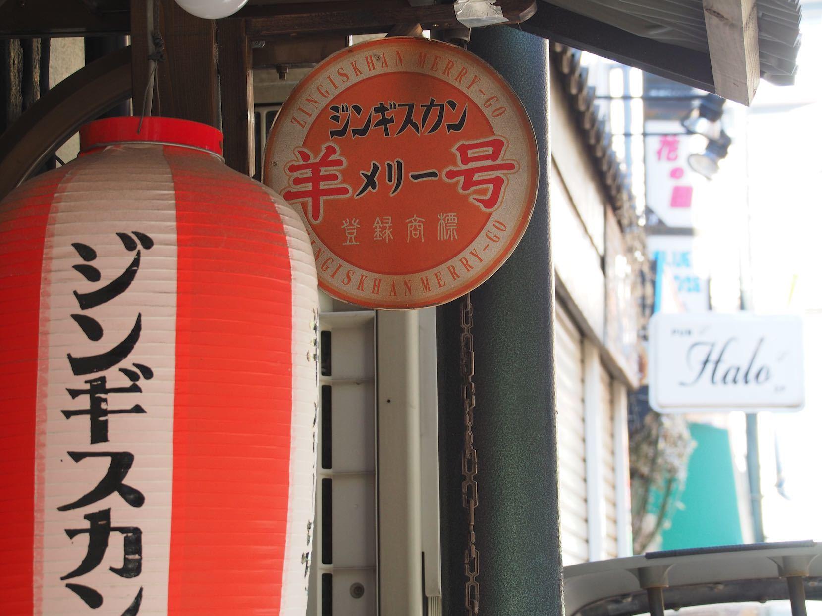 武蔵小金井駅周辺3_b0360240_23574105.jpg