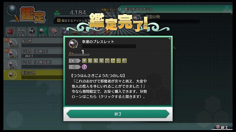 b0362459_17330178.jpg