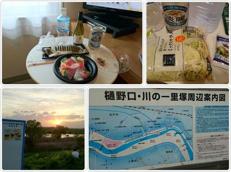 LCC航空で格安旅へ♪ 成田編_b0236665_12533535.jpg