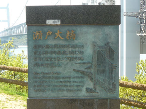 ユーザーツーリングレポート/岡山県・鷲羽山_e0254365_16025966.jpg