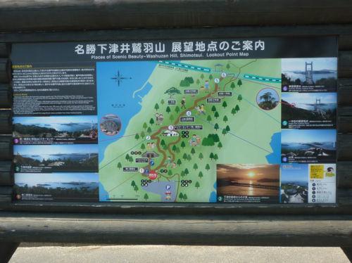 ユーザーツーリングレポート/岡山県・鷲羽山_e0254365_16103147.jpg