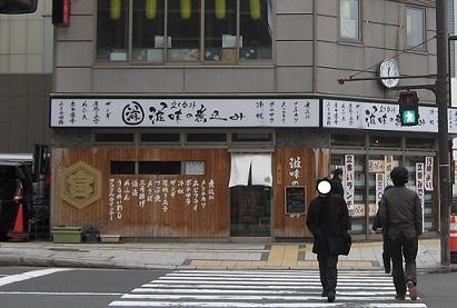 ランチ カレー食べ放題500円のお店 行きました。_f0362073_18054979.jpg