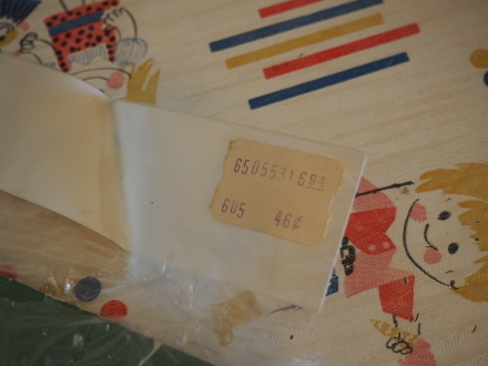 Vintage紙物サンタ@東スリフト巡り_e0183383_15220955.jpg