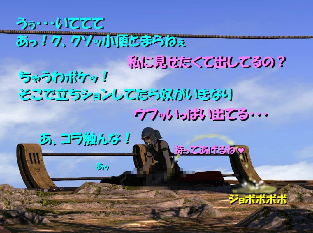 b0296791_11102685.jpg