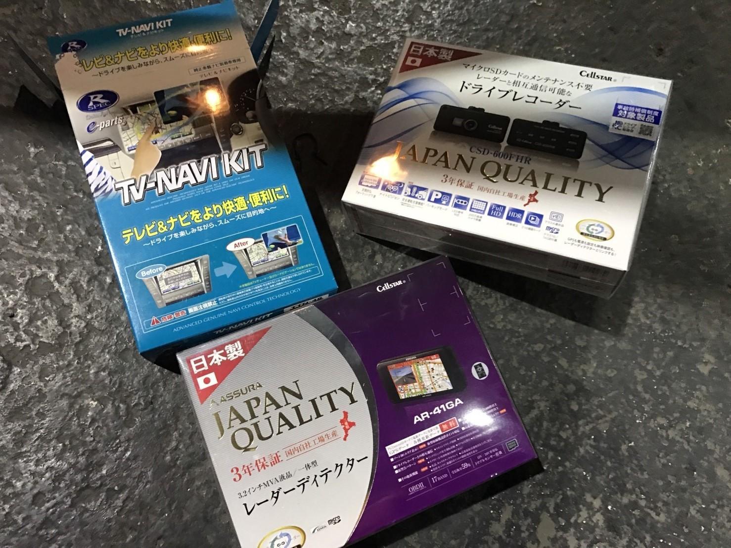 4月22日(土)TOMMY  BASE ともみブログ☆ランクル レクサス ハマー_b0127002_23022675.jpg