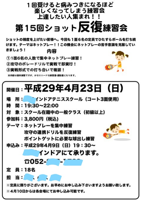 f0363002_054958.jpg