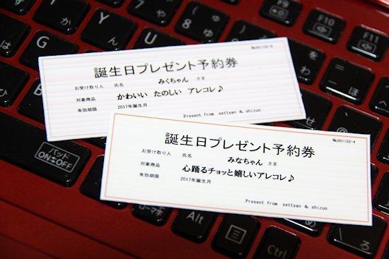 f0175804_20041659.jpg