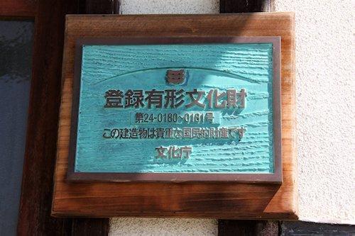 f0175804_20115236.jpg